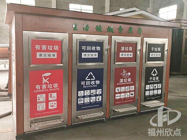 福州垃圾厢厂家