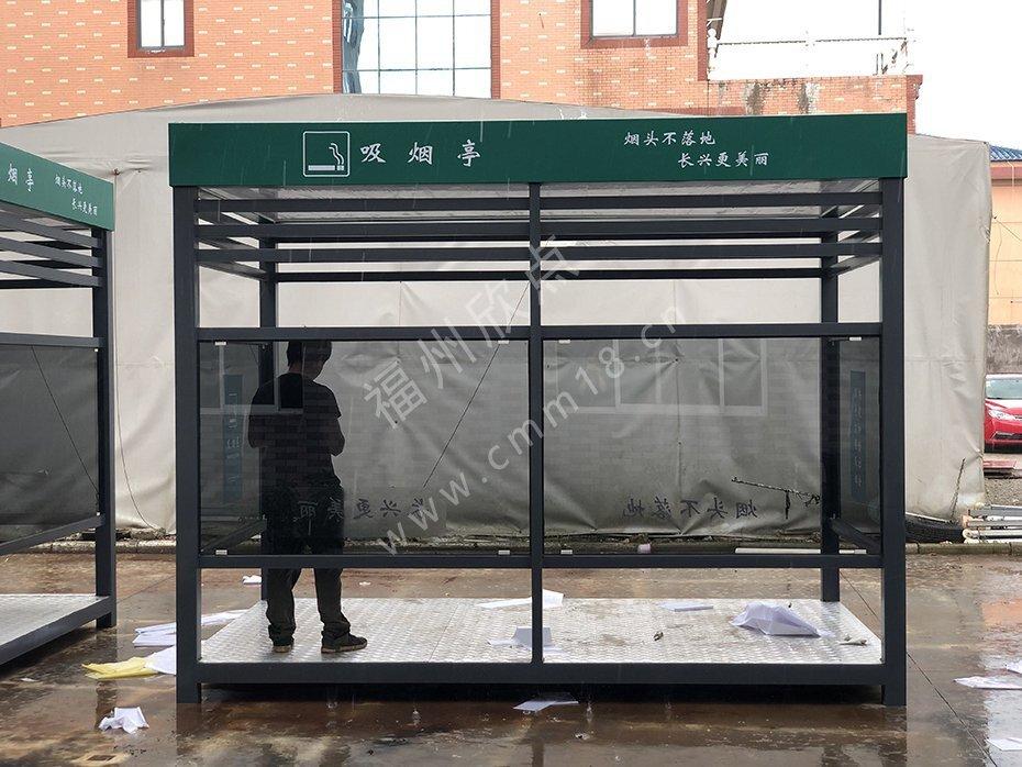 浙江省湖州市长兴医院吸烟亭项目案例