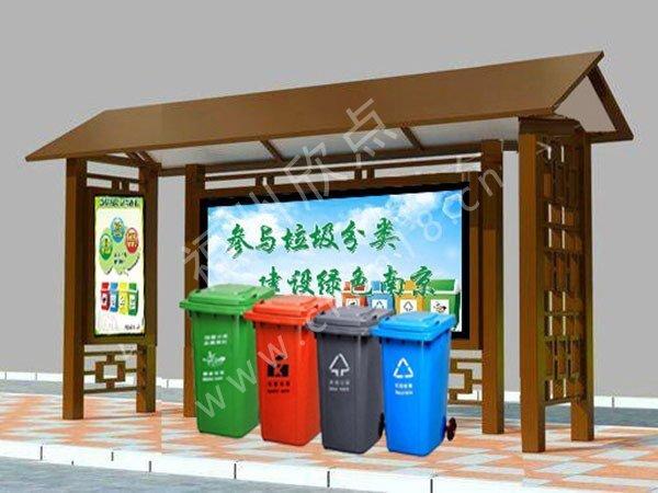 福州垃圾房