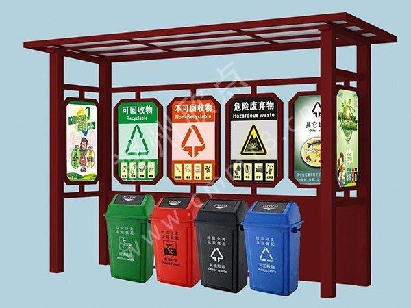 垃圾房厂家:垃圾分类亭效果图