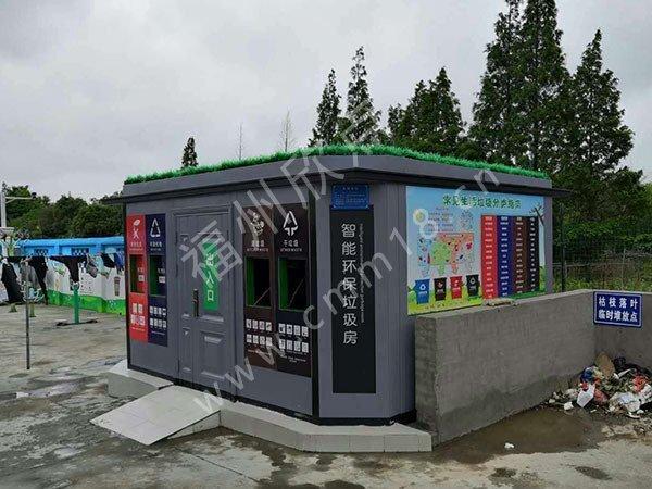 小区垃圾房如何选址,如何防止臭味扩散