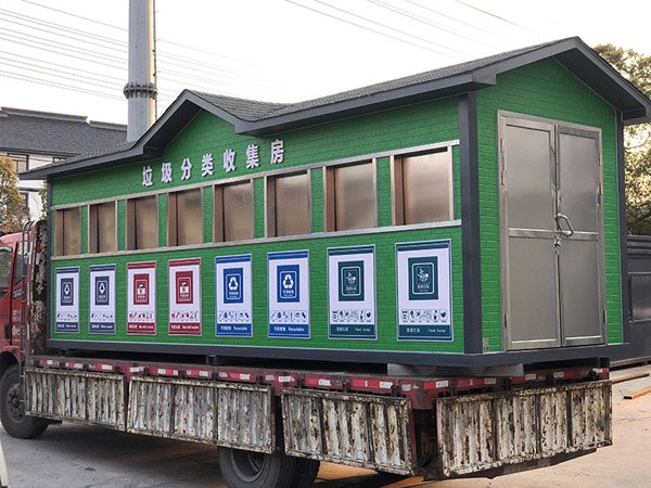 环保垃圾分类屋厂家:杭州西湖7x2x2.7米金属雕花板垃圾分类房屋