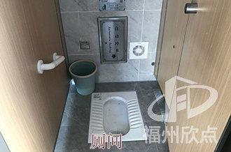 城市景区环保移动厕所的功能优势介绍