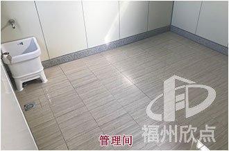 福州厕所厂家