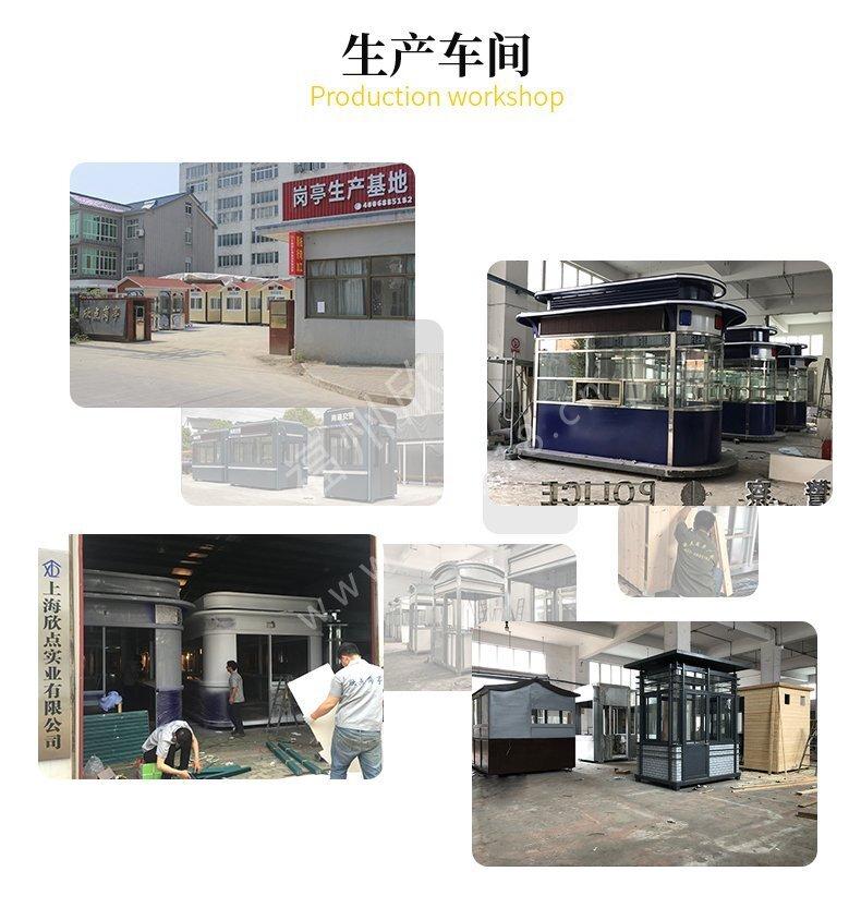 福州售货亭厂家:便民售货亭投放到哪里可以提升销售金额