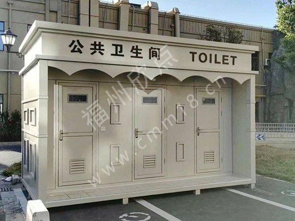 景区移动厕所建设移动厕所的费用及旅游景点公厕的优势