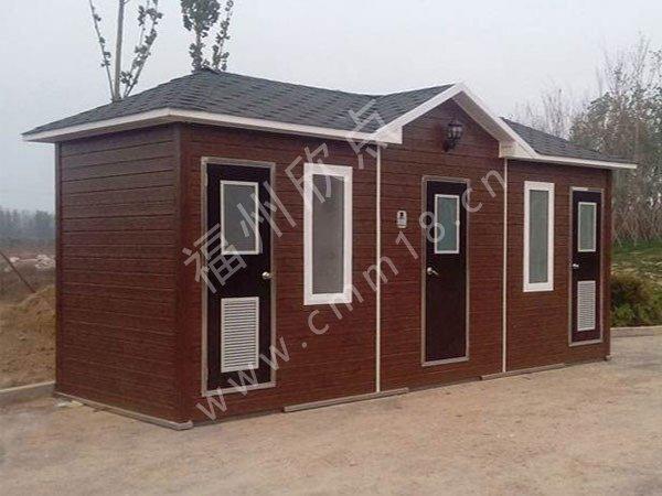 厕所新技术与设备应用建设