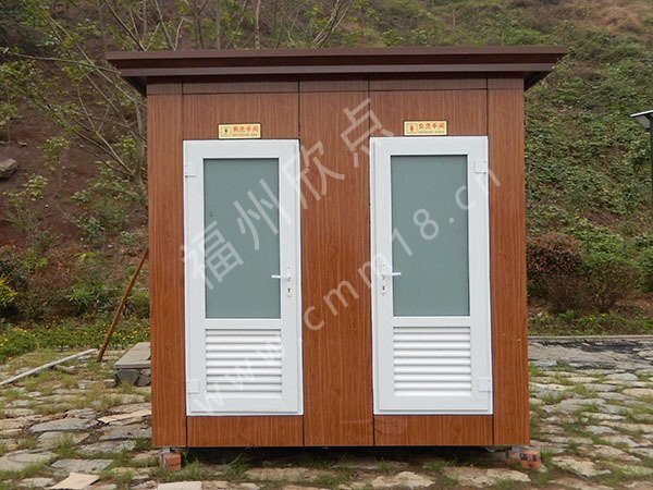 移动厕所技术标准