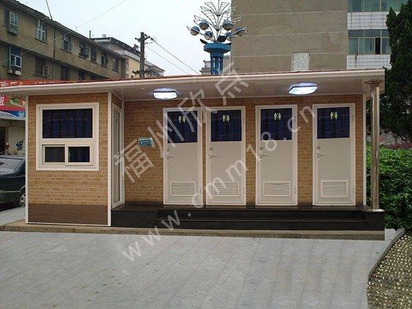 福州环保公共卫生间厂家:移动厕所的生产与现场安装