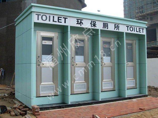 什么是环保厕所,环保厕所为什么环保?