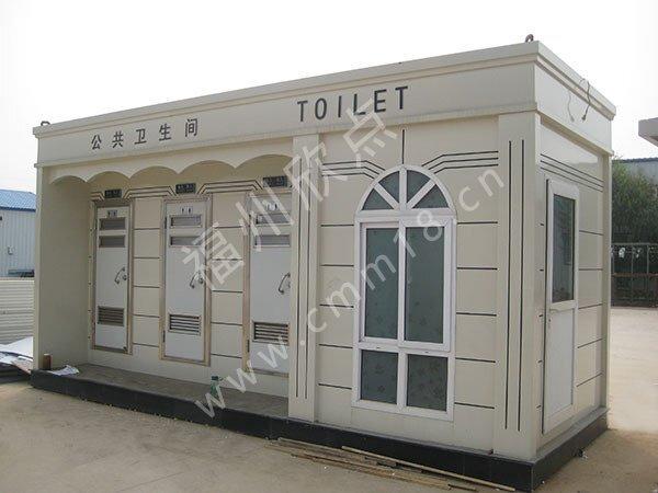 福州体育场馆移动厕所 环保公共卫生间图片 规格 尺寸 厂家