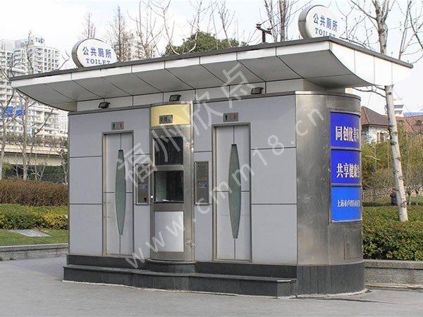 福州公共卫生间厂家:城市街头厕所多少钱一个,定制价格
