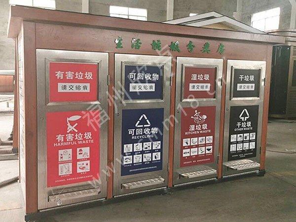 福州环保垃圾房屋厂家(1)