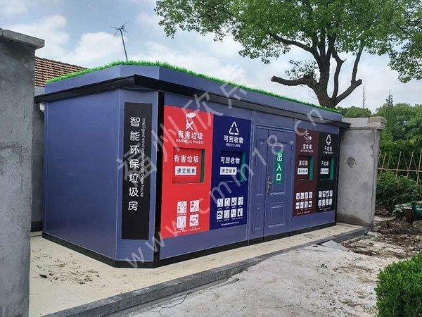 福州环保垃圾房屋厂家(11)