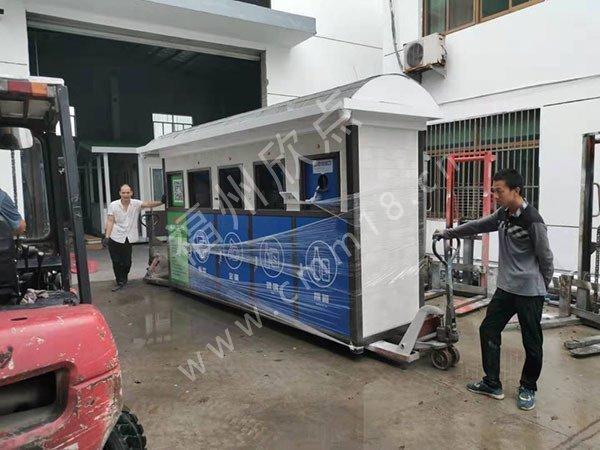 福州环保垃圾房屋厂家(14)