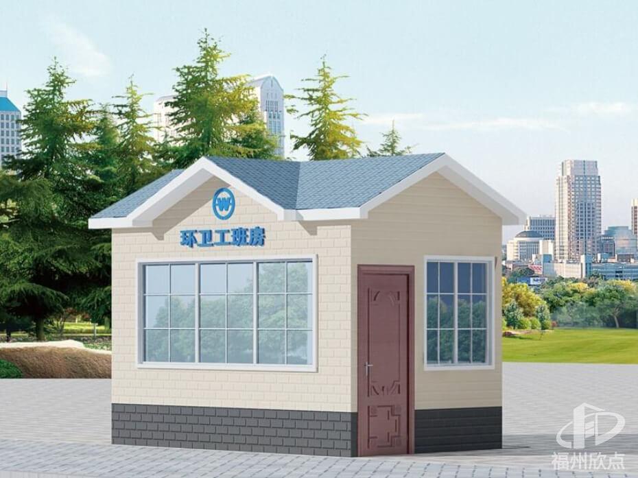 福州垃圾房定制厂家环卫工班房街道清洗人员休息室