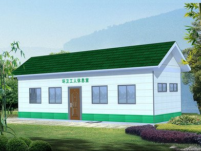 福州环卫休息室厂家:景区公园保洁人员休整驿站效果图