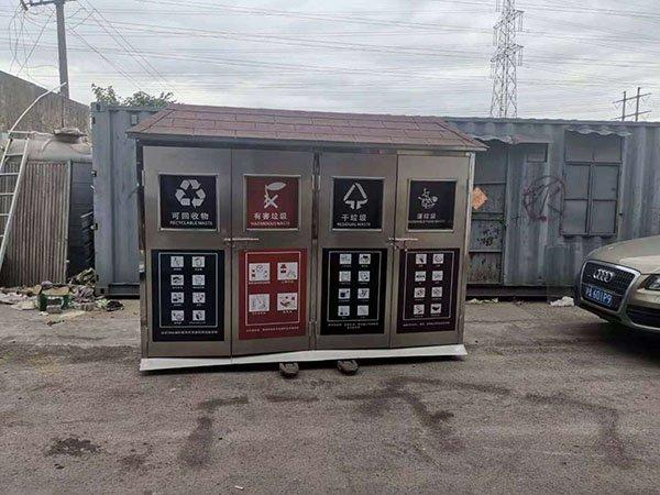 福州欣点四类生活垃圾分类房 脚踏开门自行投递式回收箱