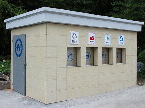 金属雕花板临时垃圾收集回收房 环保除臭垃圾站