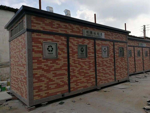 福州环保垃圾屋 有害/厨余/干湿垃圾分类回收站