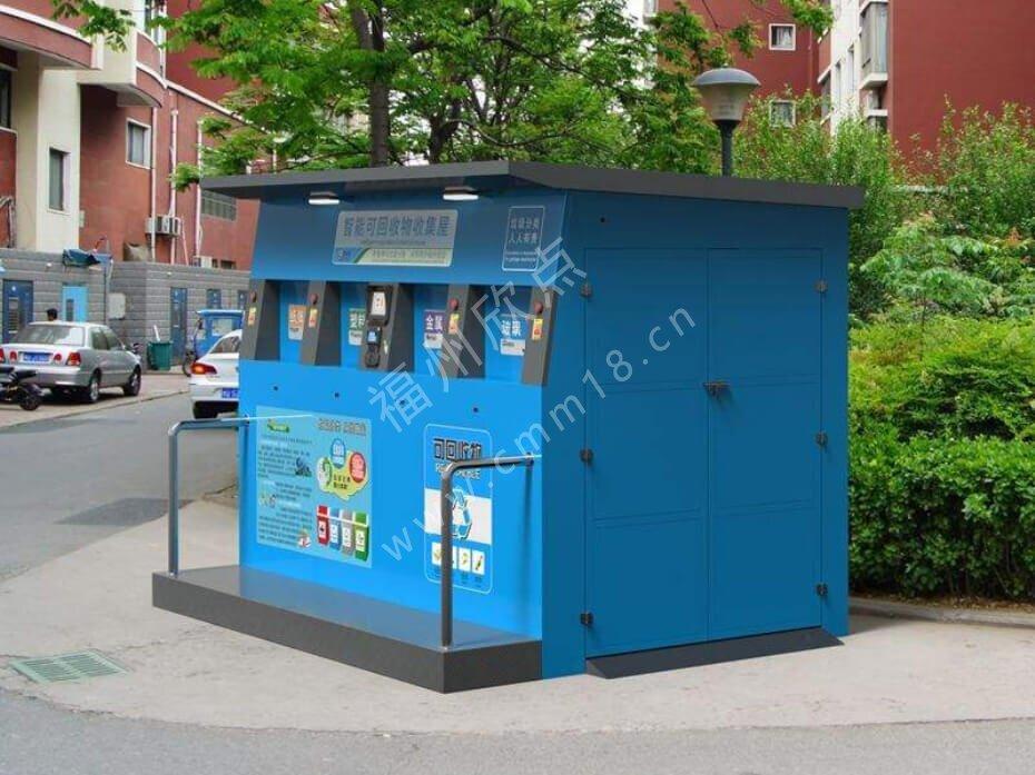 福州智能垃圾分类回收站厂家