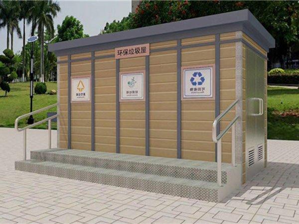福州可定制/成品不锈钢小区环保分类垃圾房