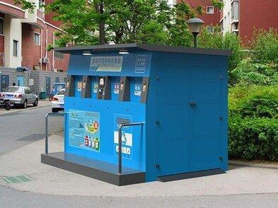福州大型小区定制智能可回收垃圾分类收集屋