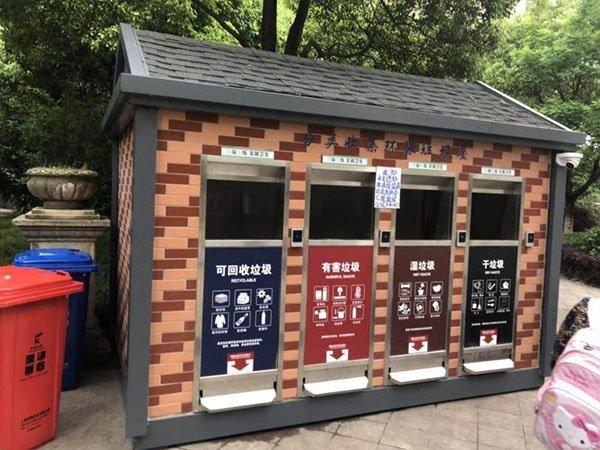 福州分类收集环保垃圾屋