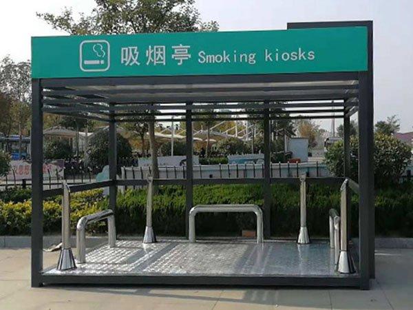 福州室外场地开放式吸烟亭定制