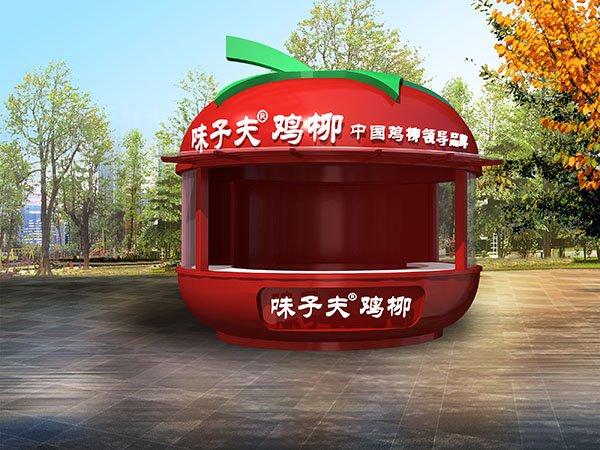 城市商业街道零食摊水果造型可流动式售货亭