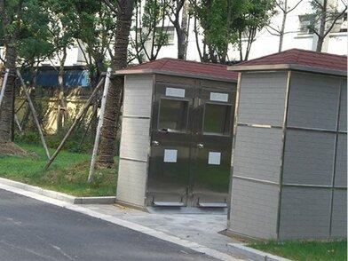 金属雕花板分类垃圾房 脚踩开窗式垃圾投放箱