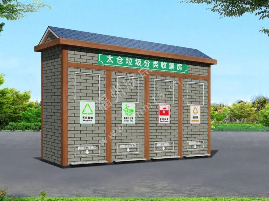 福州垃圾房厂家