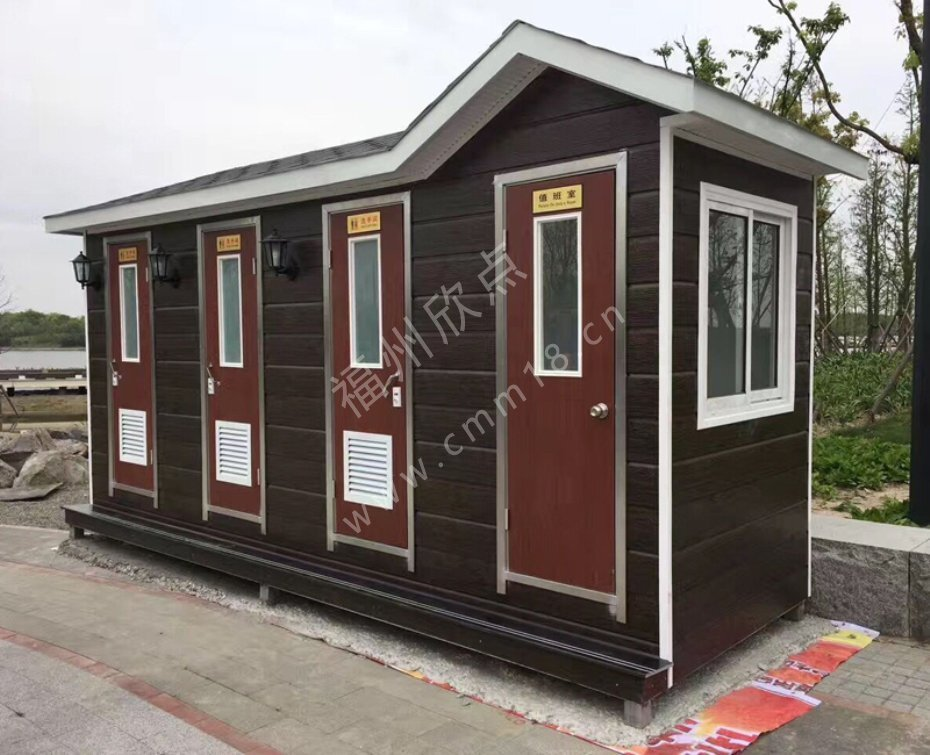 钢结构厕所定制厂家