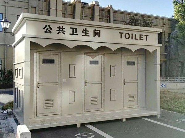 厂家定制环保厕所 城市街道自动冲水式公共卫生间