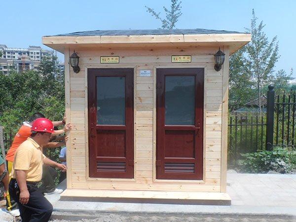 公交枢纽车站公共环保移动厕所 免水打包智能卫生间