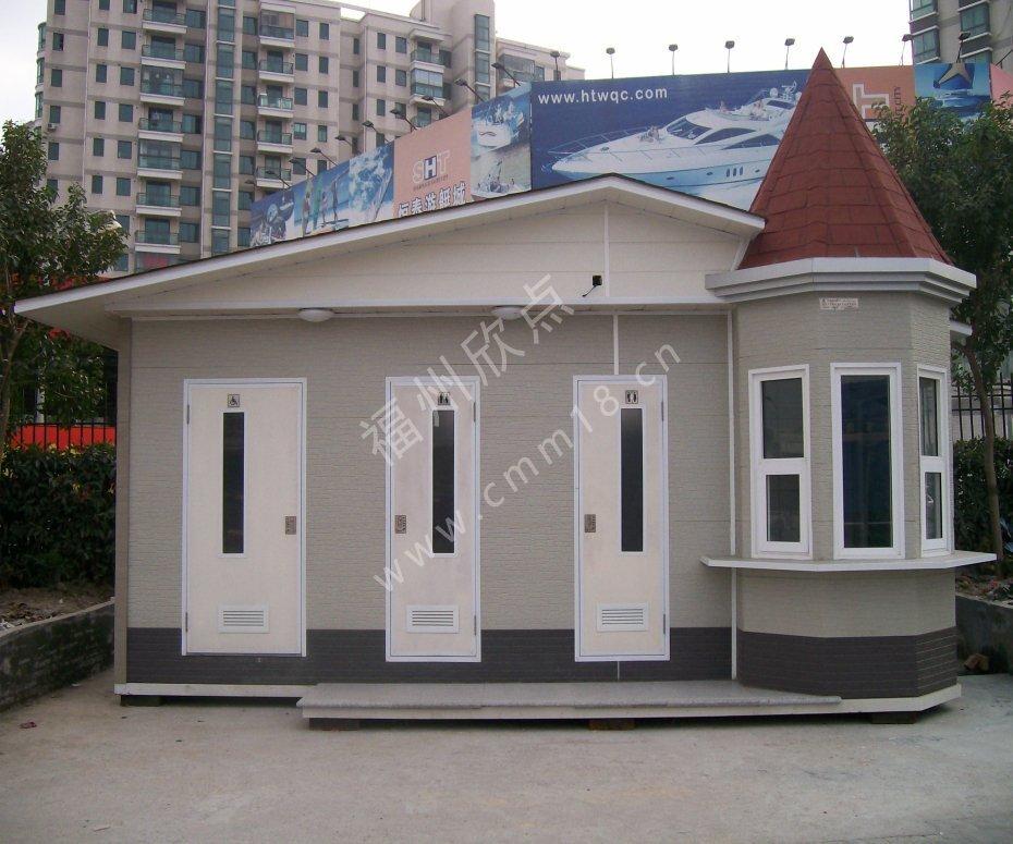 福州厕所定制厂家