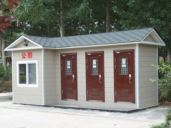 户外卫生间移动厕所 公厕环保洗手间 福州公园景区厕所厂家