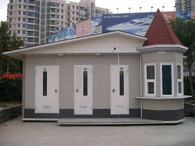 欧式简洁移动厕所 公共卫生间 公园广场公厕 水冲式环保洗手间