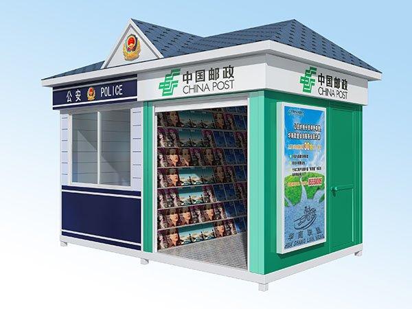 中国邮政报刊亭 警用治安执法岗亭 校园周边岗亭