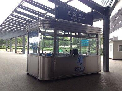 机场巴士不锈钢售票亭 公共场所咨询服务站