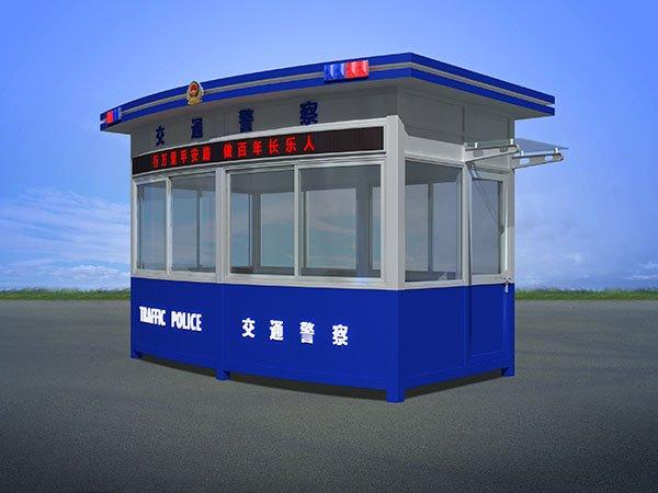 福州交通警察2x4钢结构警亭效果图
