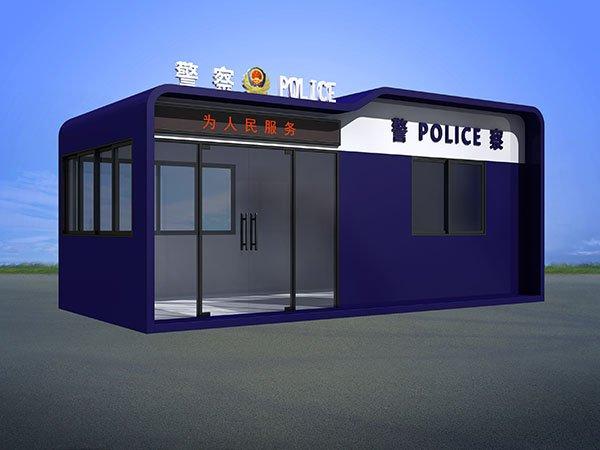 城市广场综合执法警务室 钢结构警察岗亭效果图