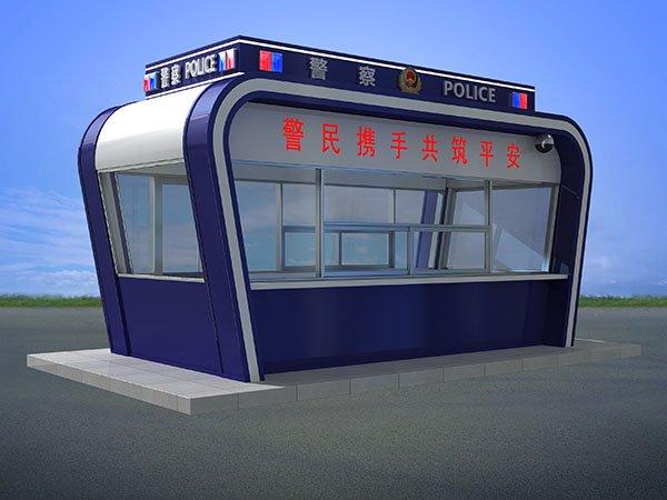 医院治安警用岗亭 5x2.3钢结构警亭效果图