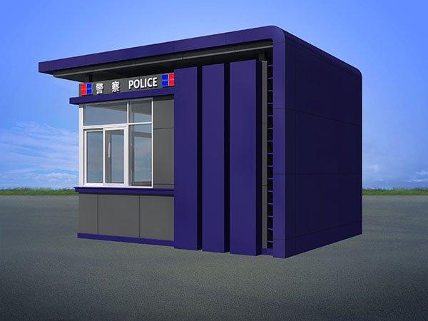超市社区铝塑板警亭定制 警察综合执法休息咨询警务站效果图
