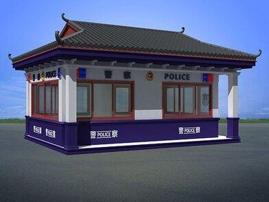 旅游景区治安管理售票岗亭 城市综合警务站效果图