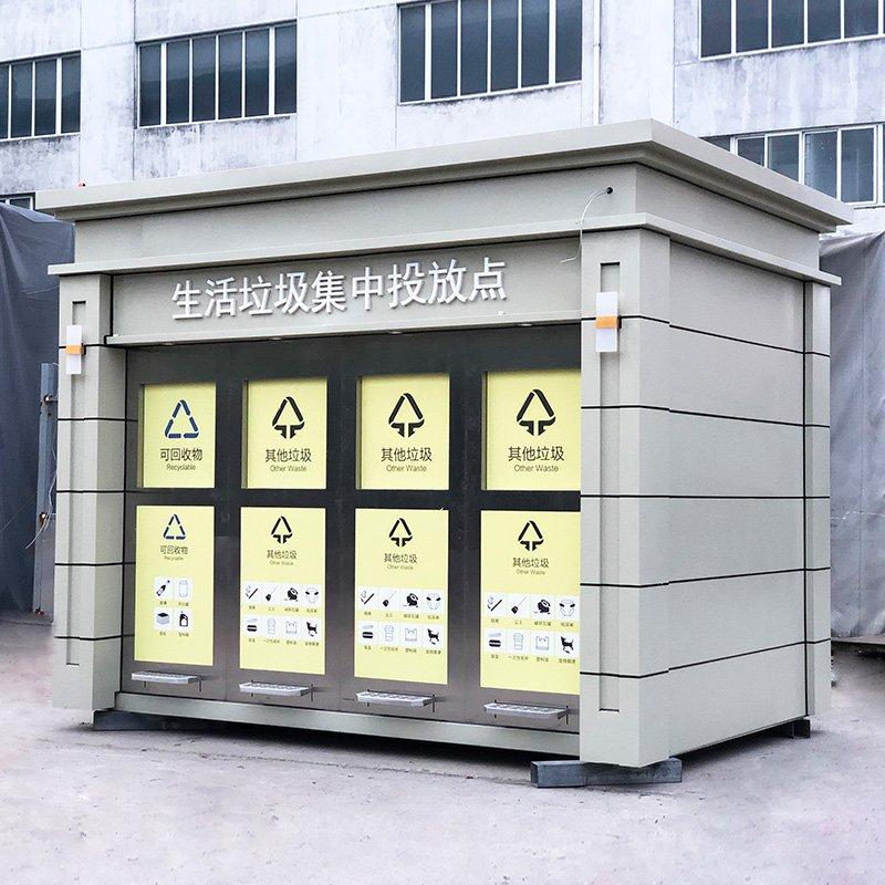 大型社区街道可回收/厨余生活垃圾集中投放点