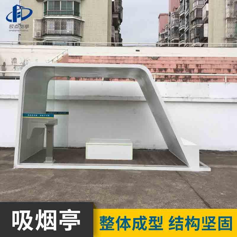 福州医院外部高密度镀锌钢管吸烟亭 定制抽烟房