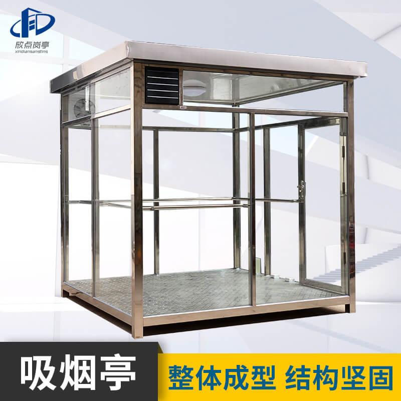 福州吸烟房厂家 高铁车站全透明经济适用型镀锌管抽烟房