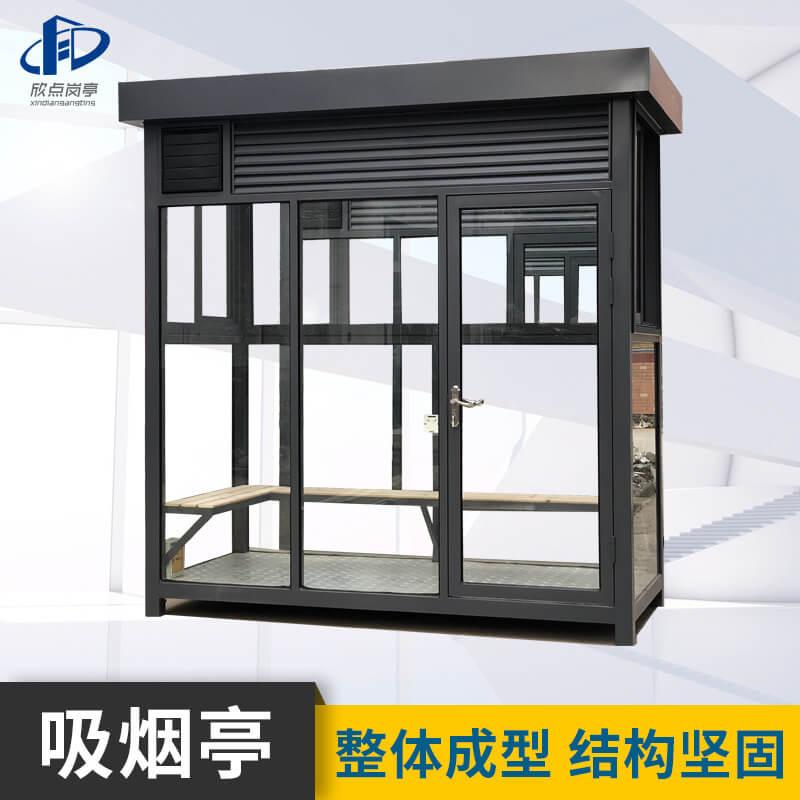 福州抽烟房厂家 商场内部广场处全透明钢化玻璃可开窗式吸烟亭