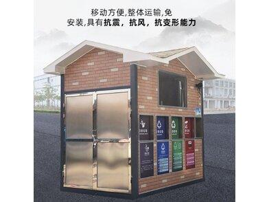 福州垃圾分类房 小区大厦简易垃圾分类亭 单位四分类房